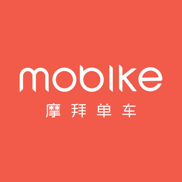 """摩拜单车 - 摩拜单车,英文名mobike,是由胡玮炜创办的北京摩拜科技有限公司研发的互联网短途出行解决方案,是无桩借还车模式的智能硬件。人们通过智能手机就能快速租用和归还一辆摩拜单车,用可负担的价格来完成一次几公里的市内骑行。2016年4月22日,北京摩拜科技有限公司在上海召开发布会,正式宣布摩拜单车服务登陆申城,以倡导绿色出行的方式给世界地球日""""一份礼物""""。2017年1月4日晚,智能共享单车平台摩拜单车宣布完成新一轮(D轮)2.15亿美元(约合人民币15亿元)的股权融资。摩拜单车经过专业设计,将全铝车身,防爆轮胎,轴传动等高科技手段集于一体,使其坚固耐用,进而降低维护成本。定制的单车外形在街头有较高的辨识度。使用摩拜单车智能手机应用,用户可以用自己的手机查看单车位置,继而预约并找到该车。通过扫描车身上的二维码开锁即可开始骑行。到达目的地后, 在街边任意画白线区域内手动锁车完成归还手续。"""