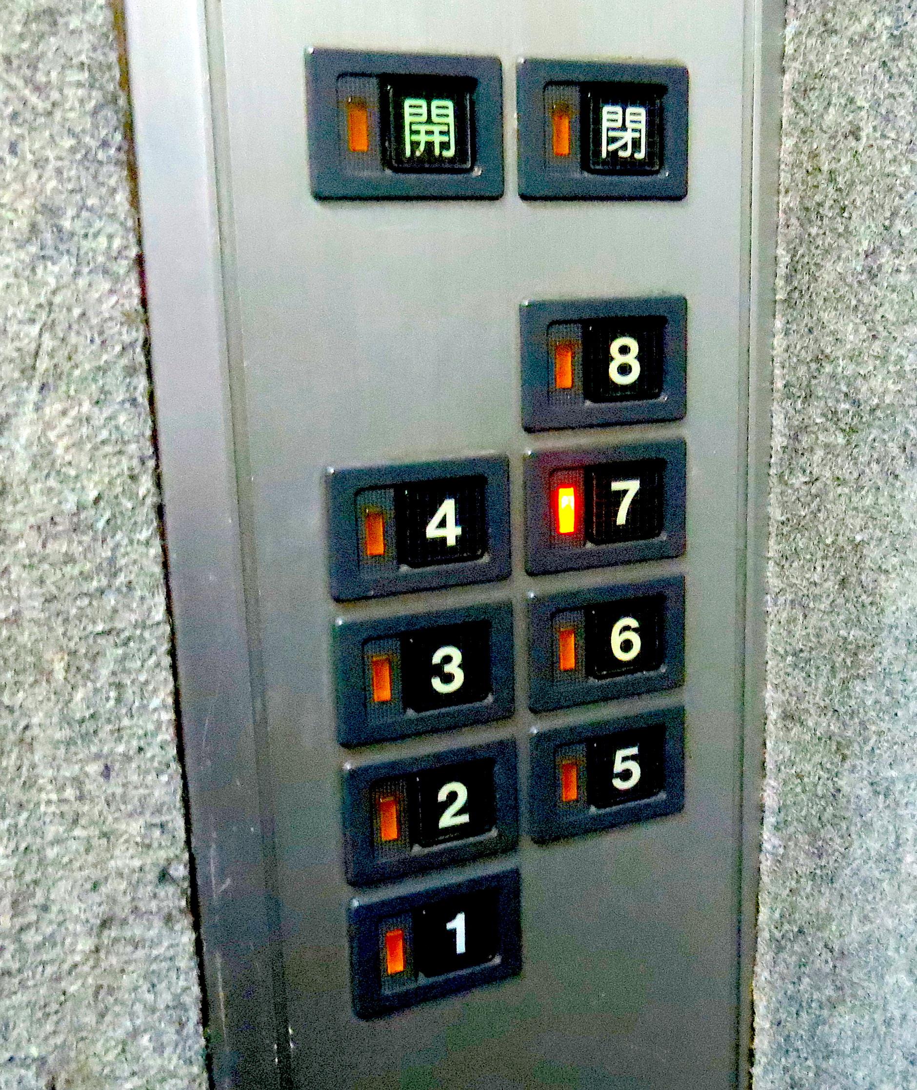 bar-trauma-ebisu-elevator-interior.JPG