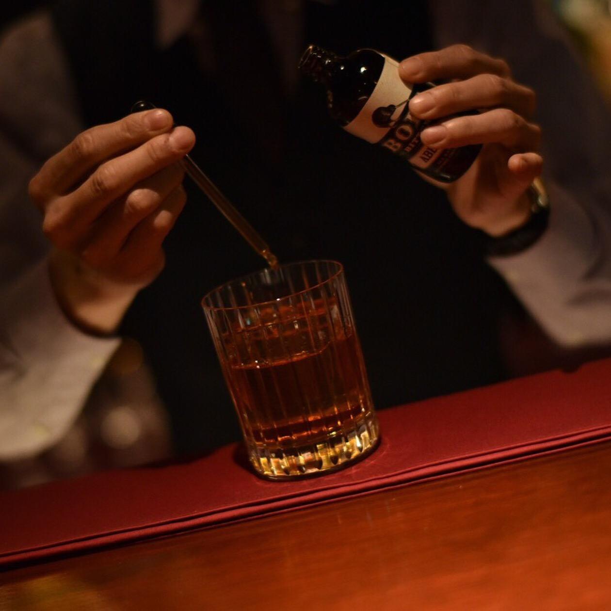 bar-trauma-negroni.jpg