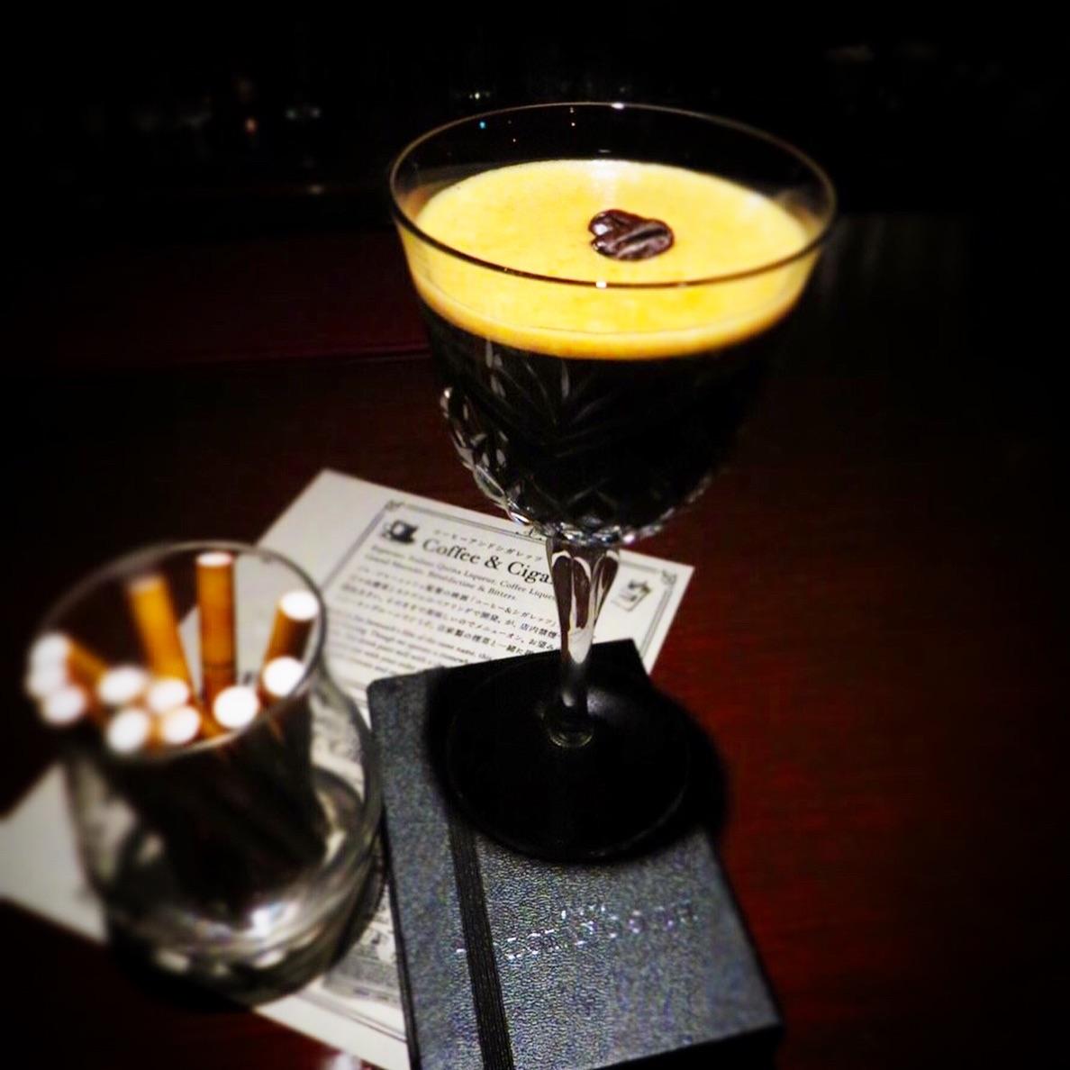 bar-trauma-coffee-cigarettes.jpg