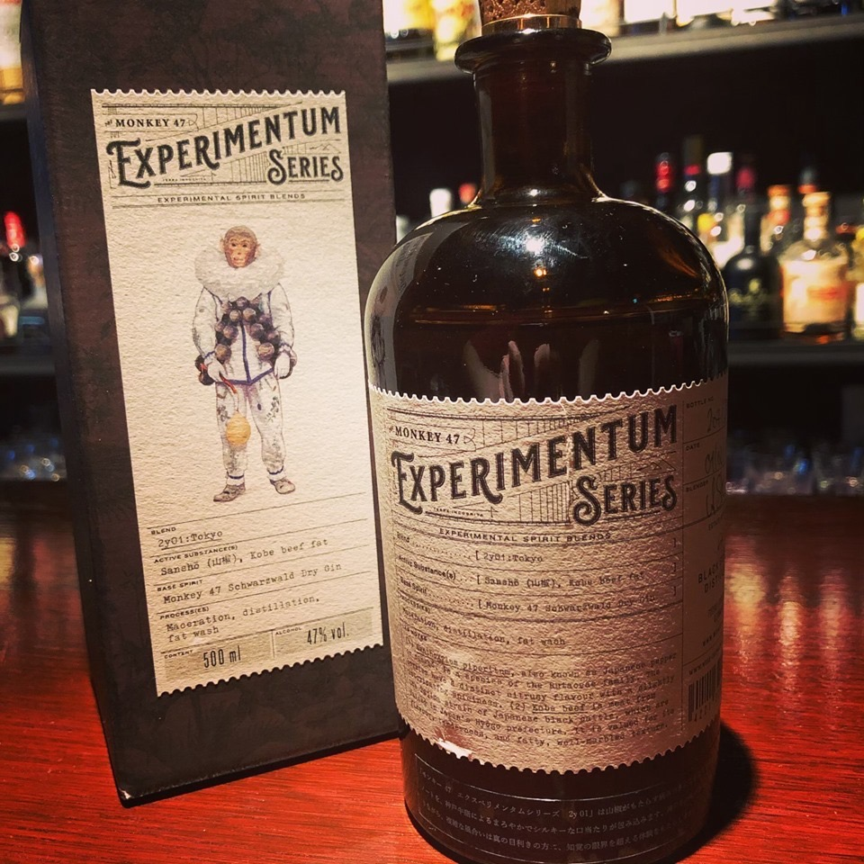 bar-trauma-monkey-gin-experimentum.JPG