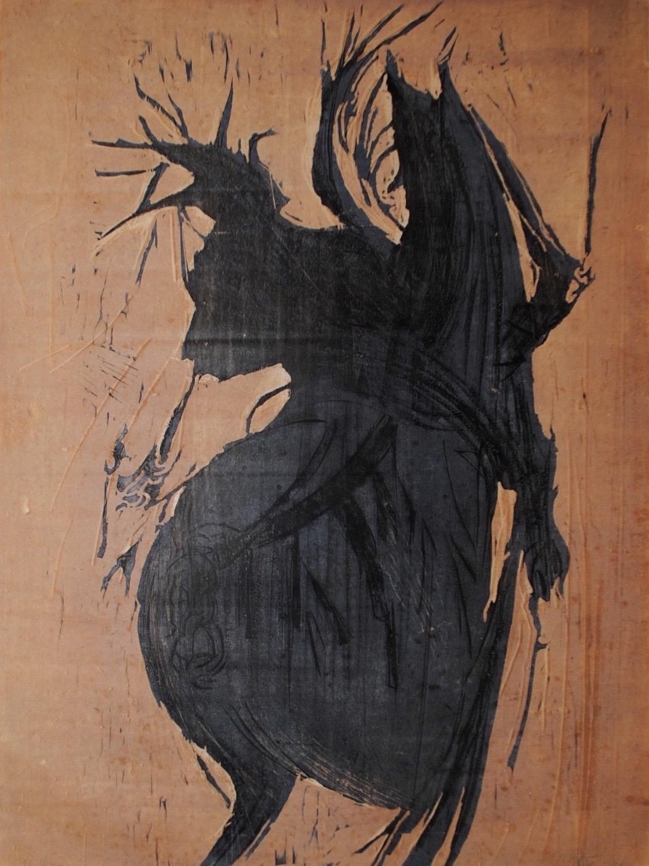 The Horseman, 1961