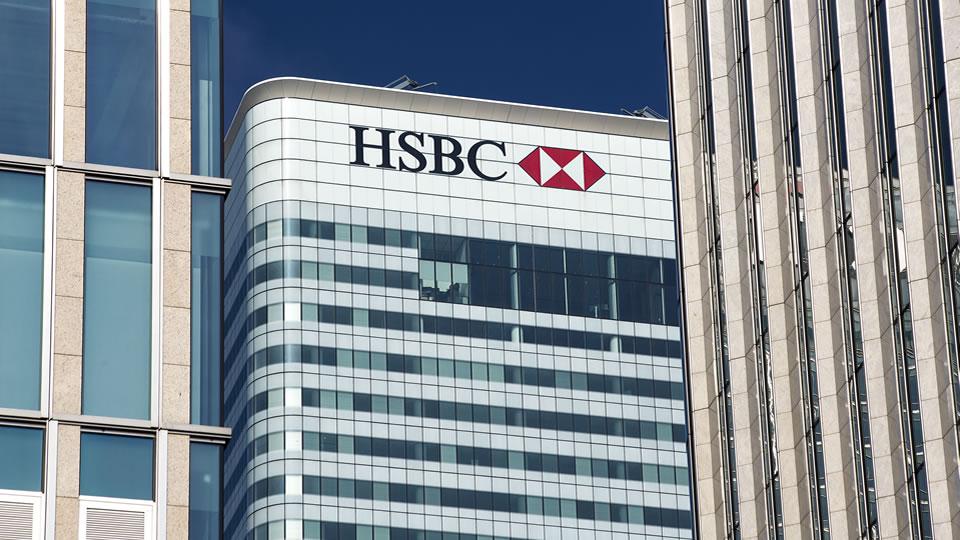 HSBC data breach.jpg