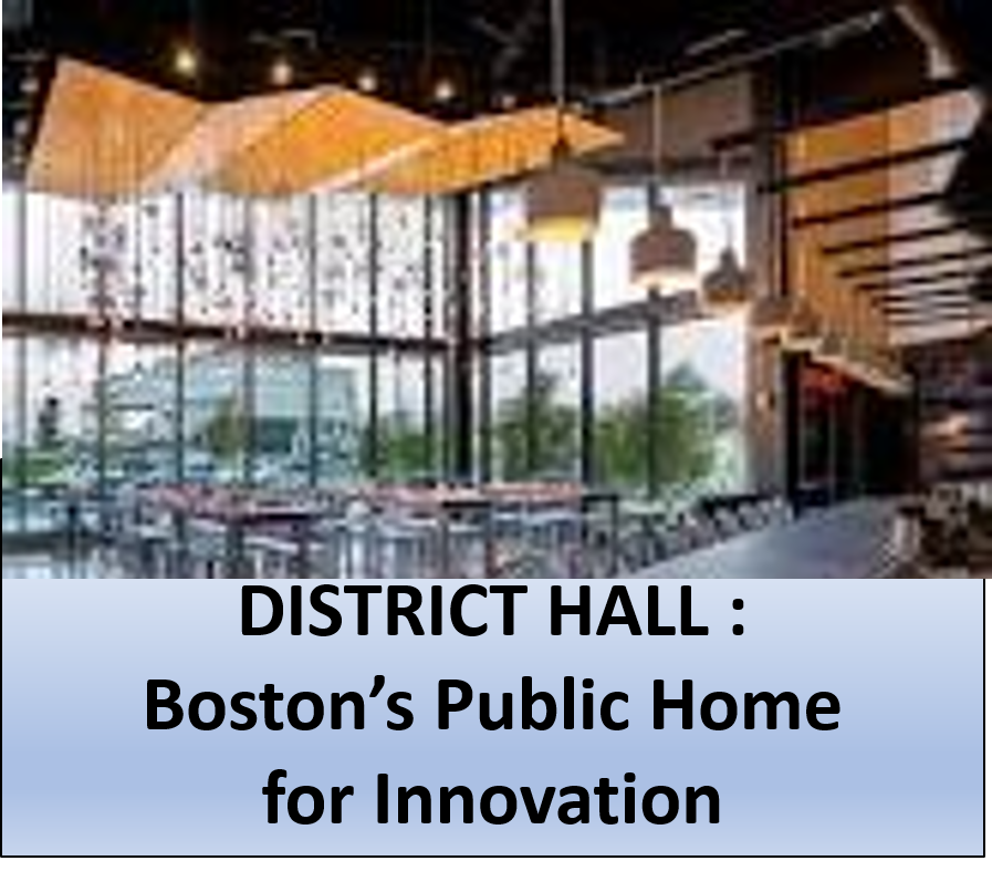 district hall logo.png
