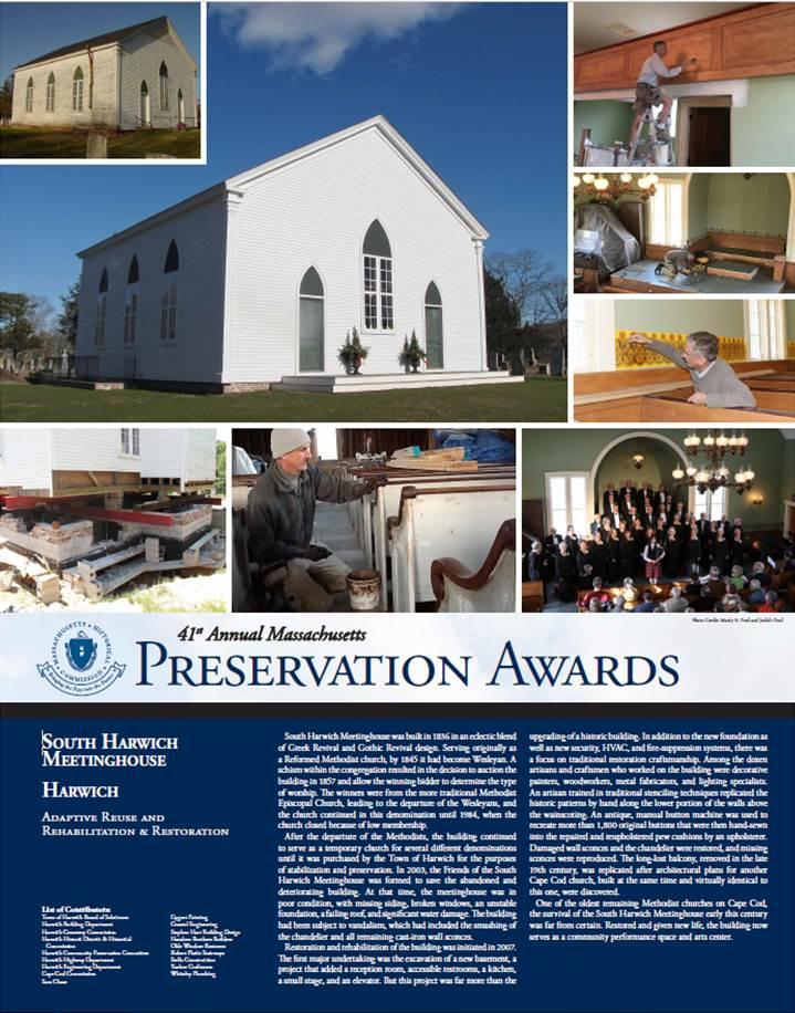 Meetinghouse award.jpg