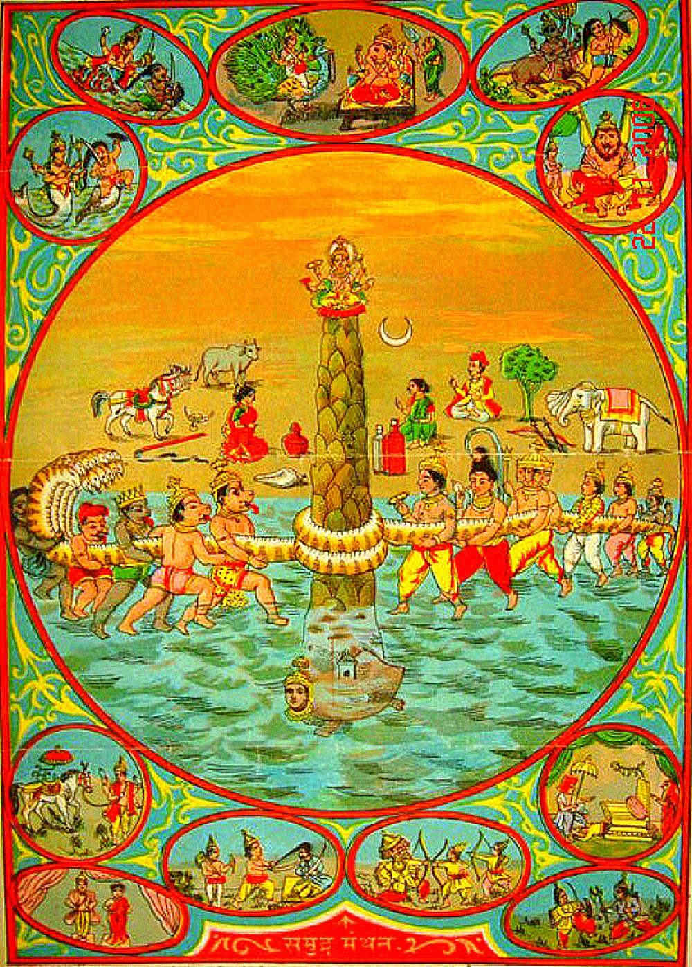 A print showing the samudra manthana (churning of the ocean). The Devas are on the right, holding Vasuki's tail, and the Asuras on the left, holding his head. Notice Lord Vishnu as the turtle Kurma in the water, holding Mount Mandara up.