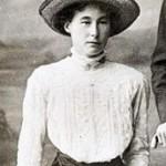 Bessie Williams