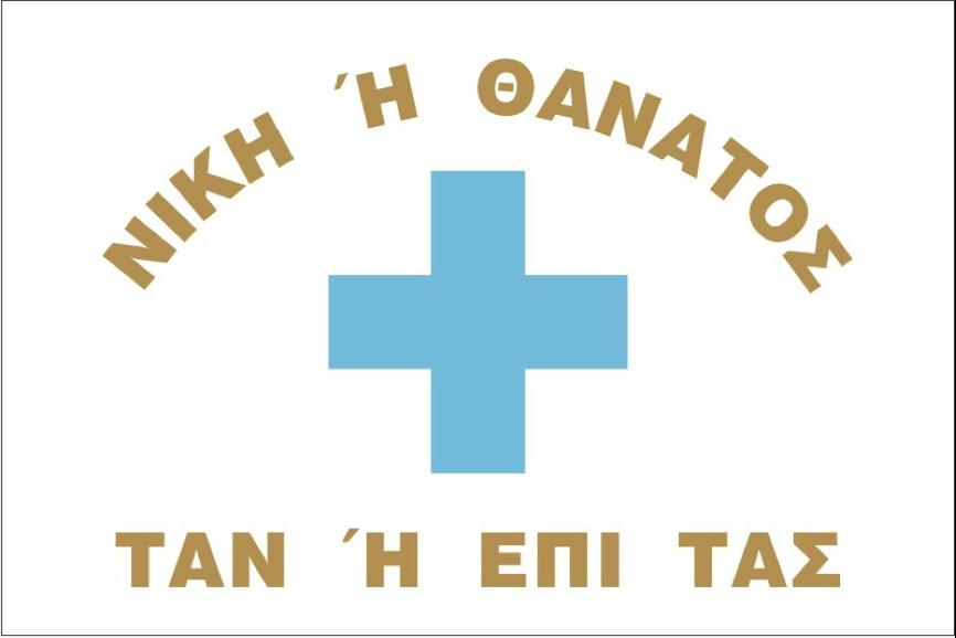 MANI_FLAG.png
