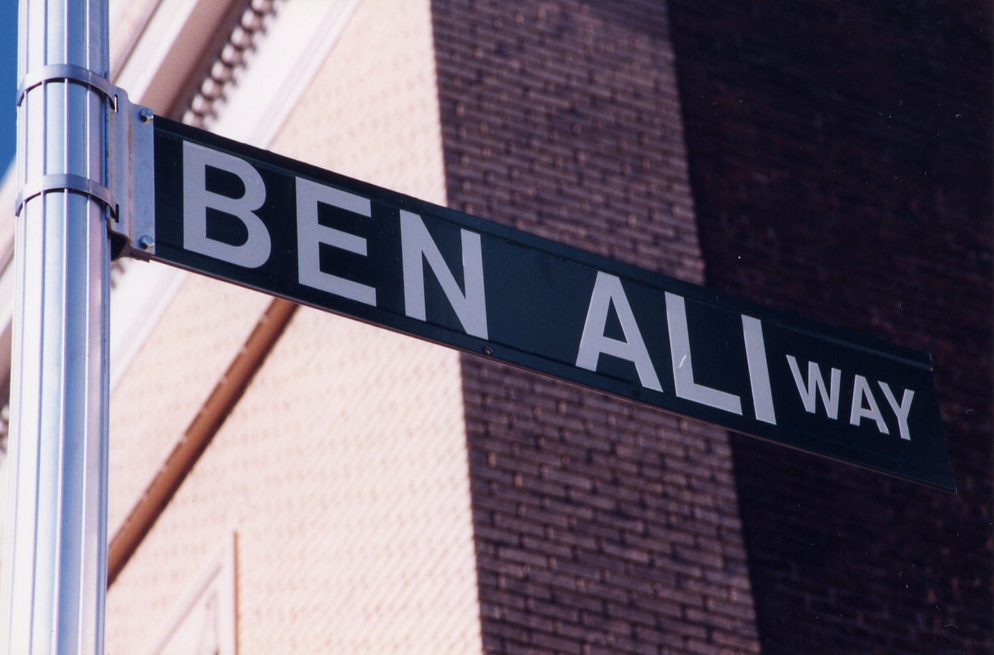 "January 19, 1999 - The alley next to The Bowl is renamed ""Ben Ali Way"""