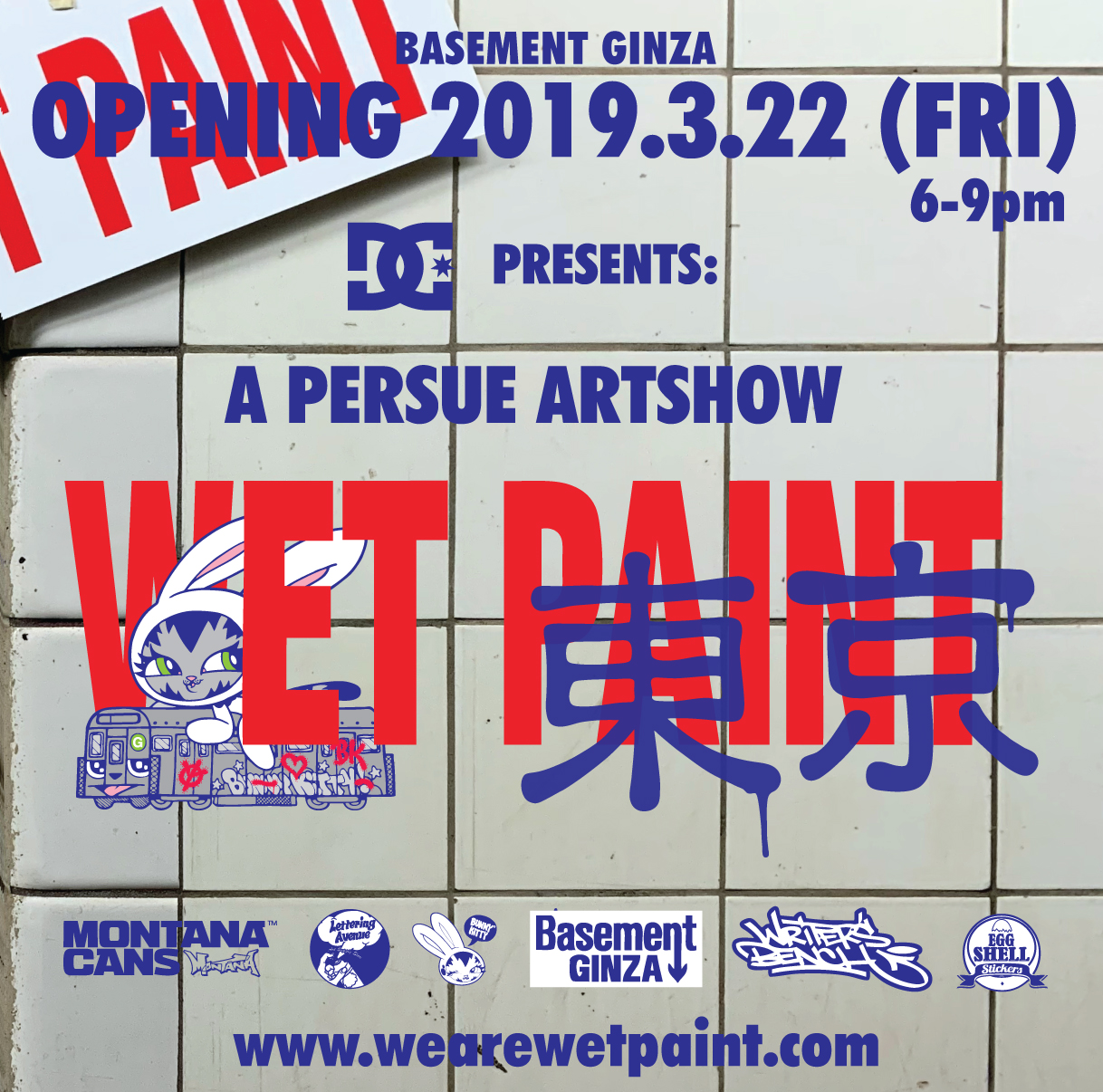 Flyer_small_WPxTKO_japanese_version.JPG