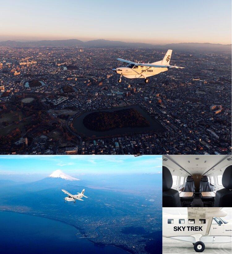 SKY TREK フライトイメージ.jpg