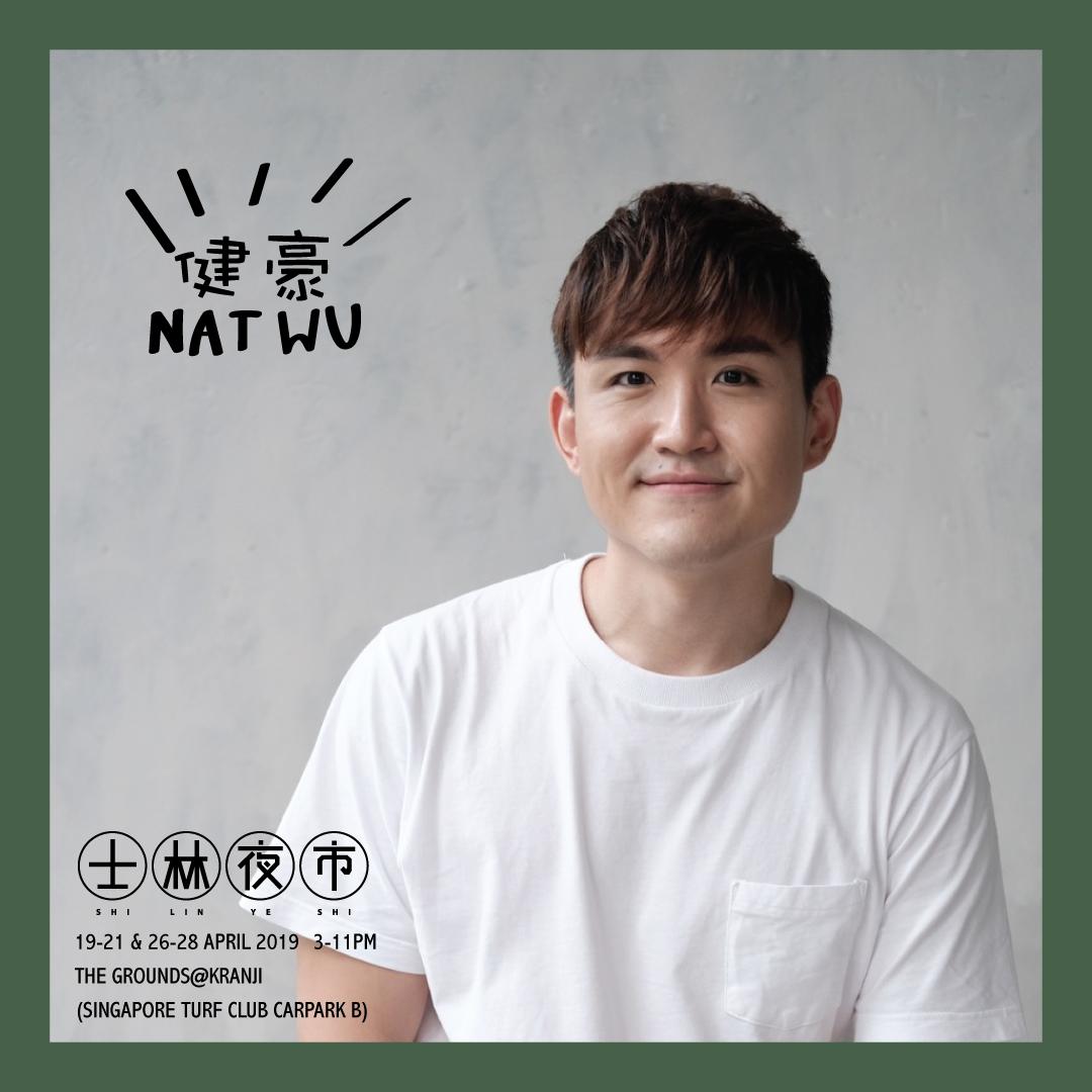 NAT-WU.jpg