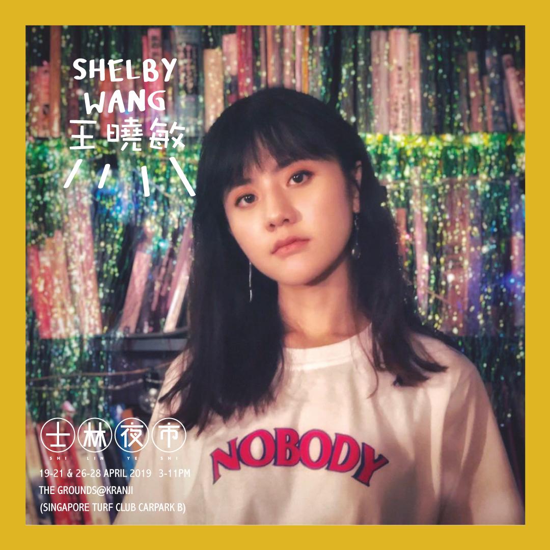 SHELBY-WANG.jpg
