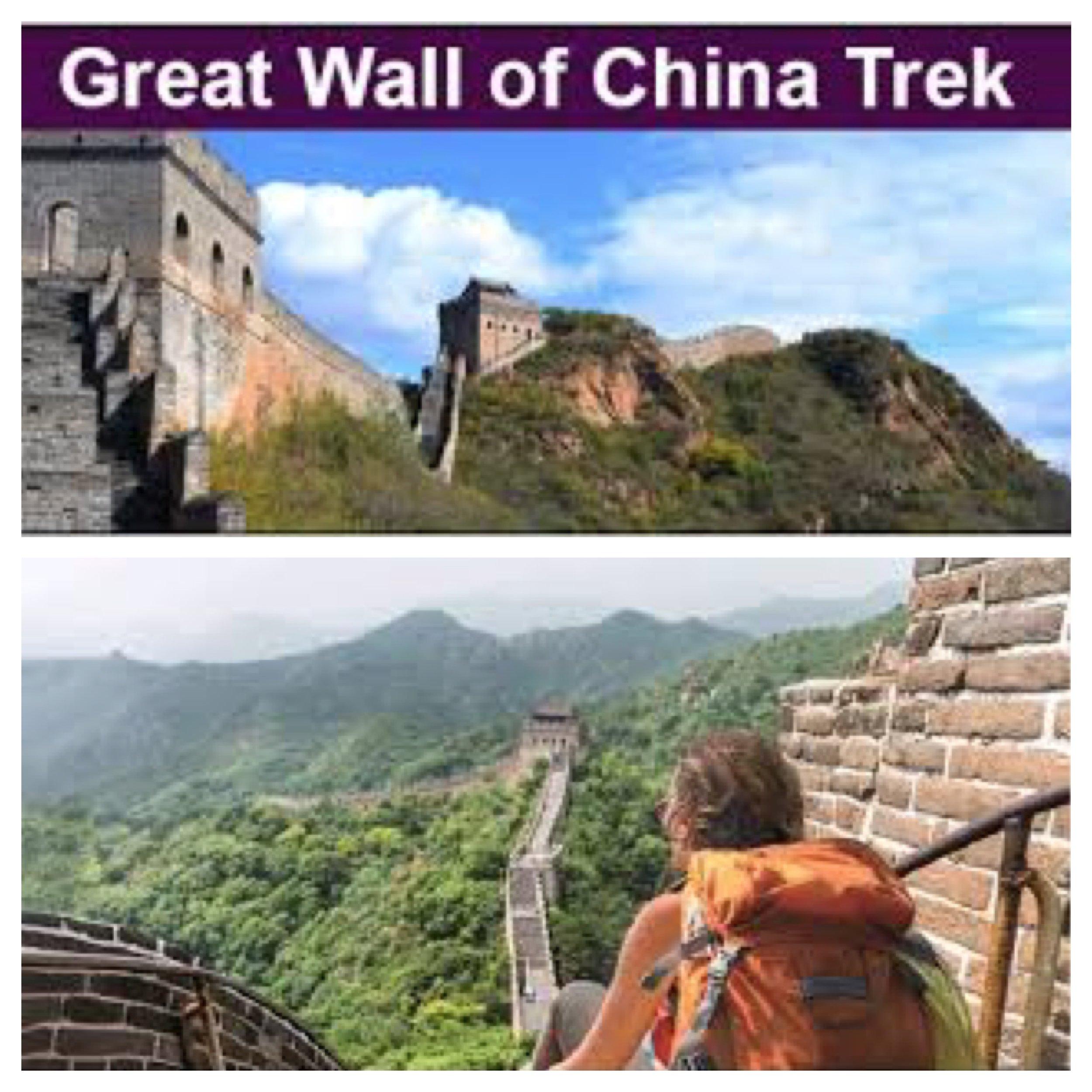 BHP EVENTS CHINA WALL PF2.jpg