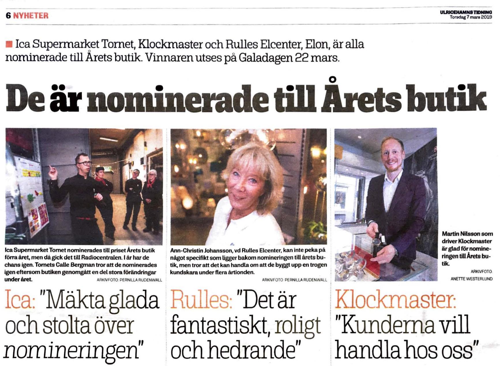 Läs om de nominerade på ut.se (klicka här)