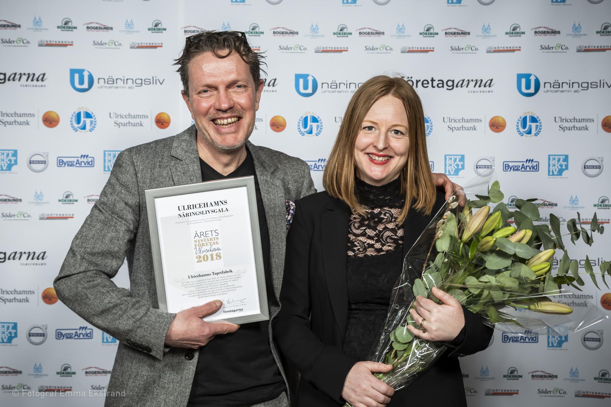Årets Nystartsföretag 2018 - Ulricehamns Tapetfabrik
