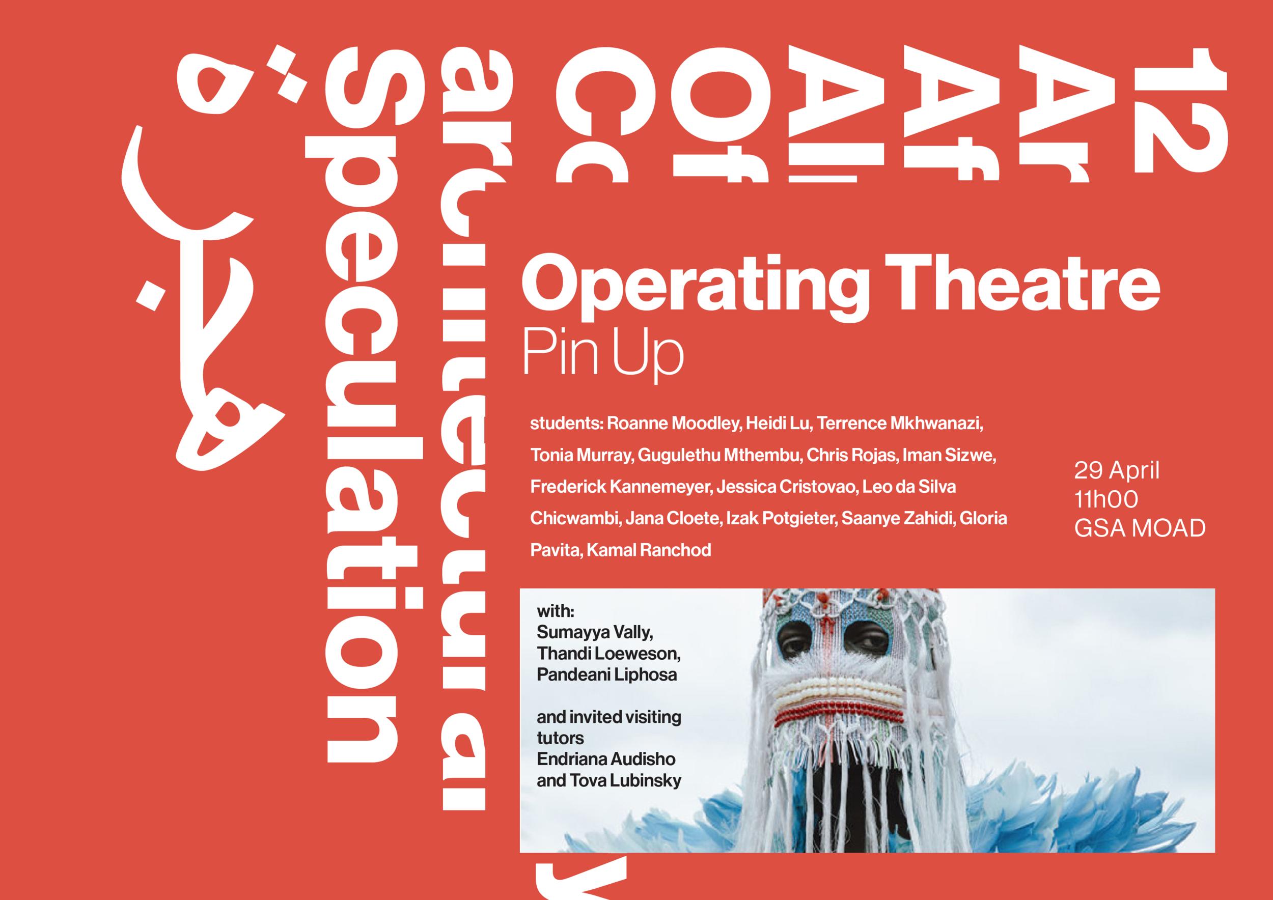 U12_OperatingTheatre_Poster-01.png