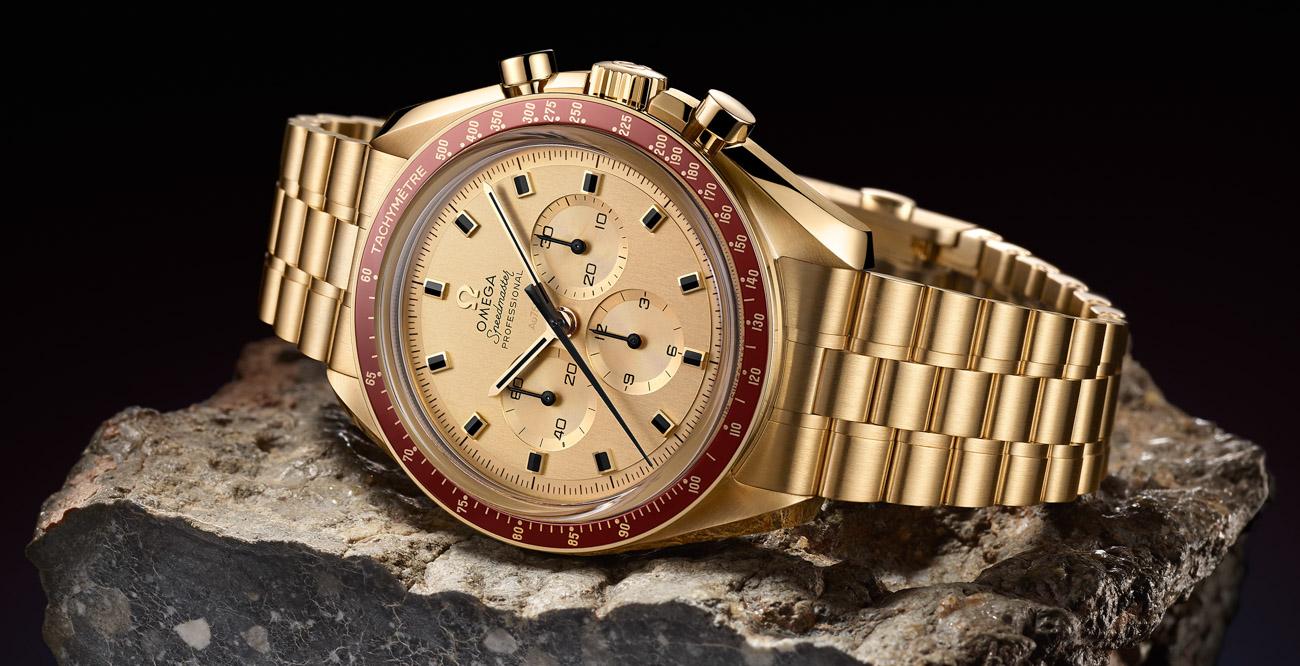 Omega Speedmaster Apollo 11 50 Aniversario Edición Limitada