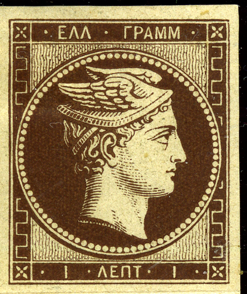 Hermes as a stamp. Tirage de Paris - 1 Lepton, by Louis Fanchini.