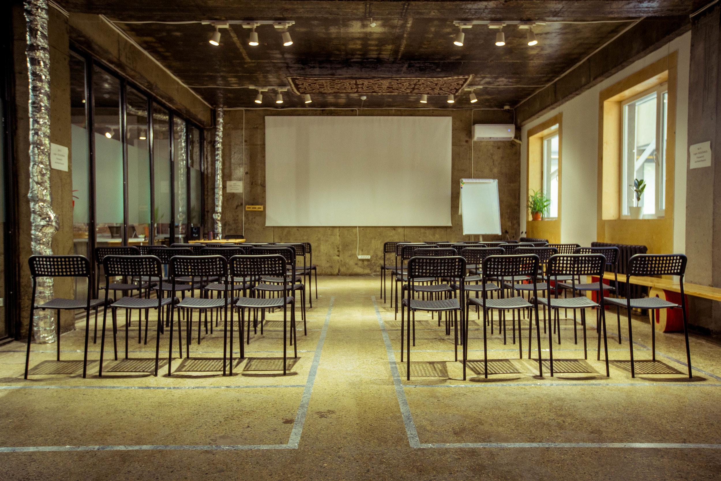 Конференц залы -
