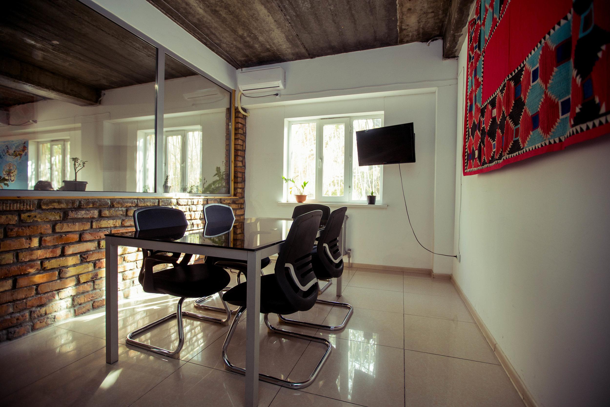 Виртуальный офис -