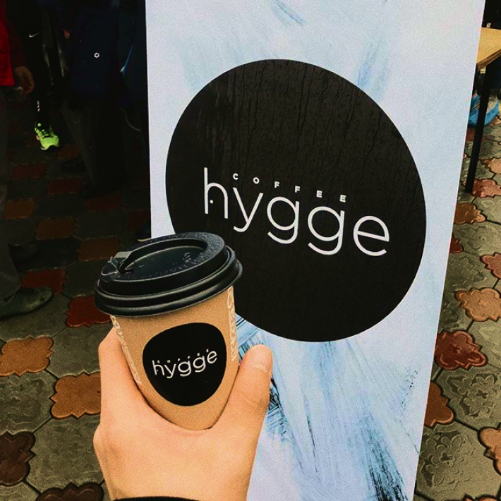 Best coffee - Hygge coffee is the best coffee shop in Bishkek located right in our building. What can be better?