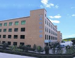 China Building.jpg