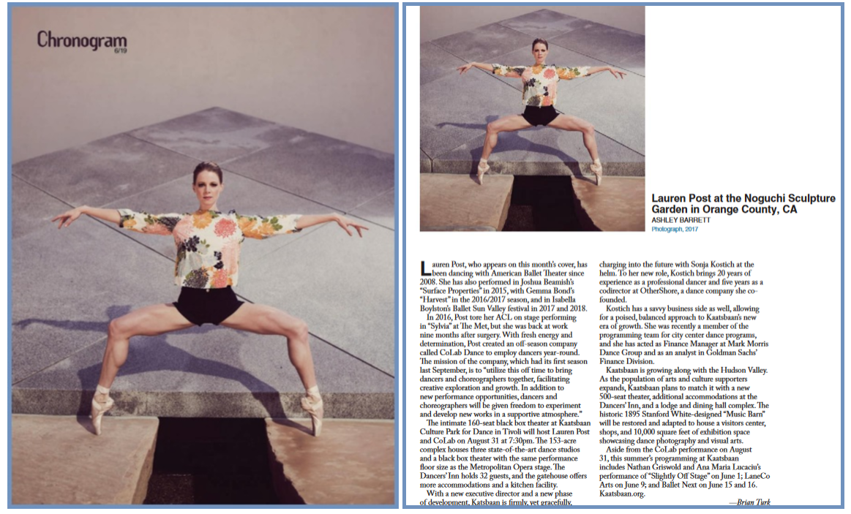 American Ballet Theatre's Lauren Post / Co•Lab Dance. Photo Credit: Ashley Barrett