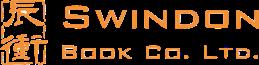 Swindon Book Co. Ltd.