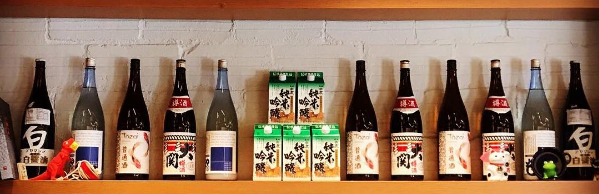 DRINKS - SAKEhakushika — $5dry, full-bodied.tozai — $6medium-dry with round, mellow finish.ozeki taruzake — $7light-bodied, aged in cedar casks.joto nigori (unfiltered) — $8off-dry, creamy, deliciousBEERasahi (12 oz) — $3local cider (ask server for current selection) — $4draft beer (ask server for current selection) — $5sapporo (22 oz) — $6SODAcoca-cola — $3sprite — $3fancy rootbeer — $3topo chico — $3