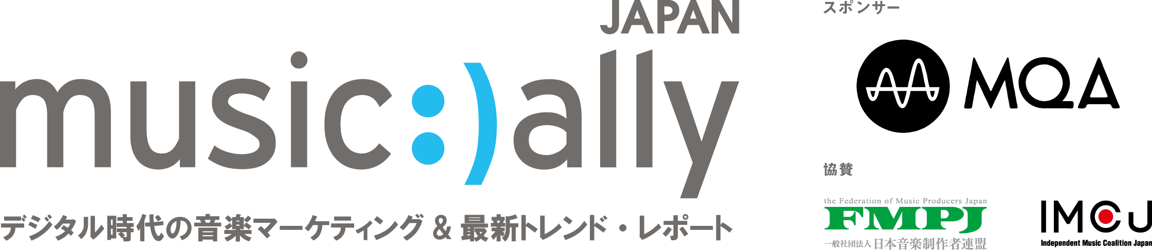 Music Ally Japan Report.png