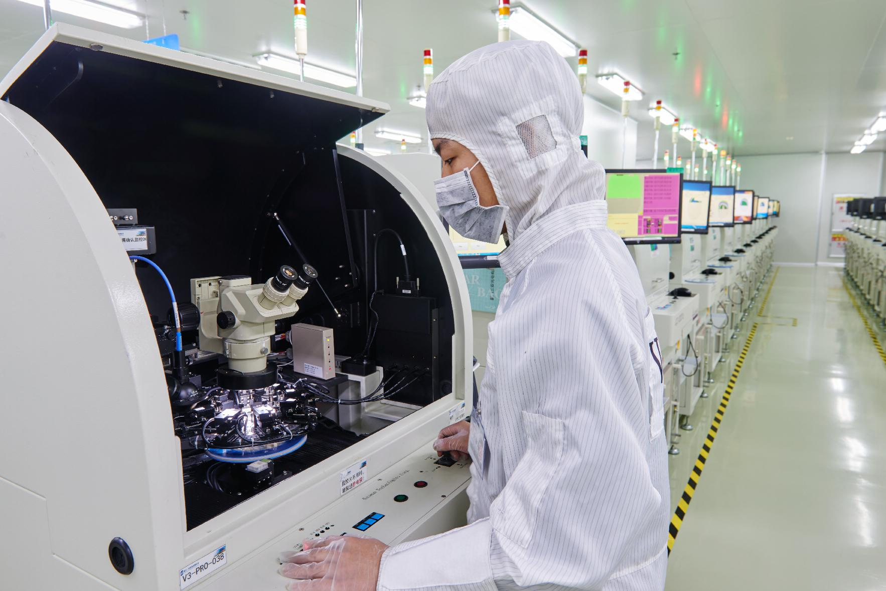 Semiconductor research and development laboratory.