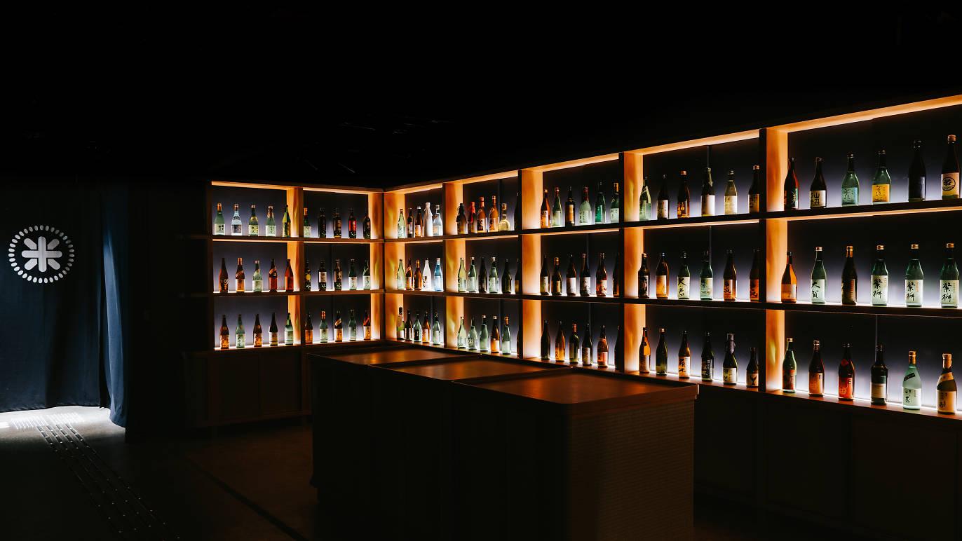 Restaurant Review: Sake Central -