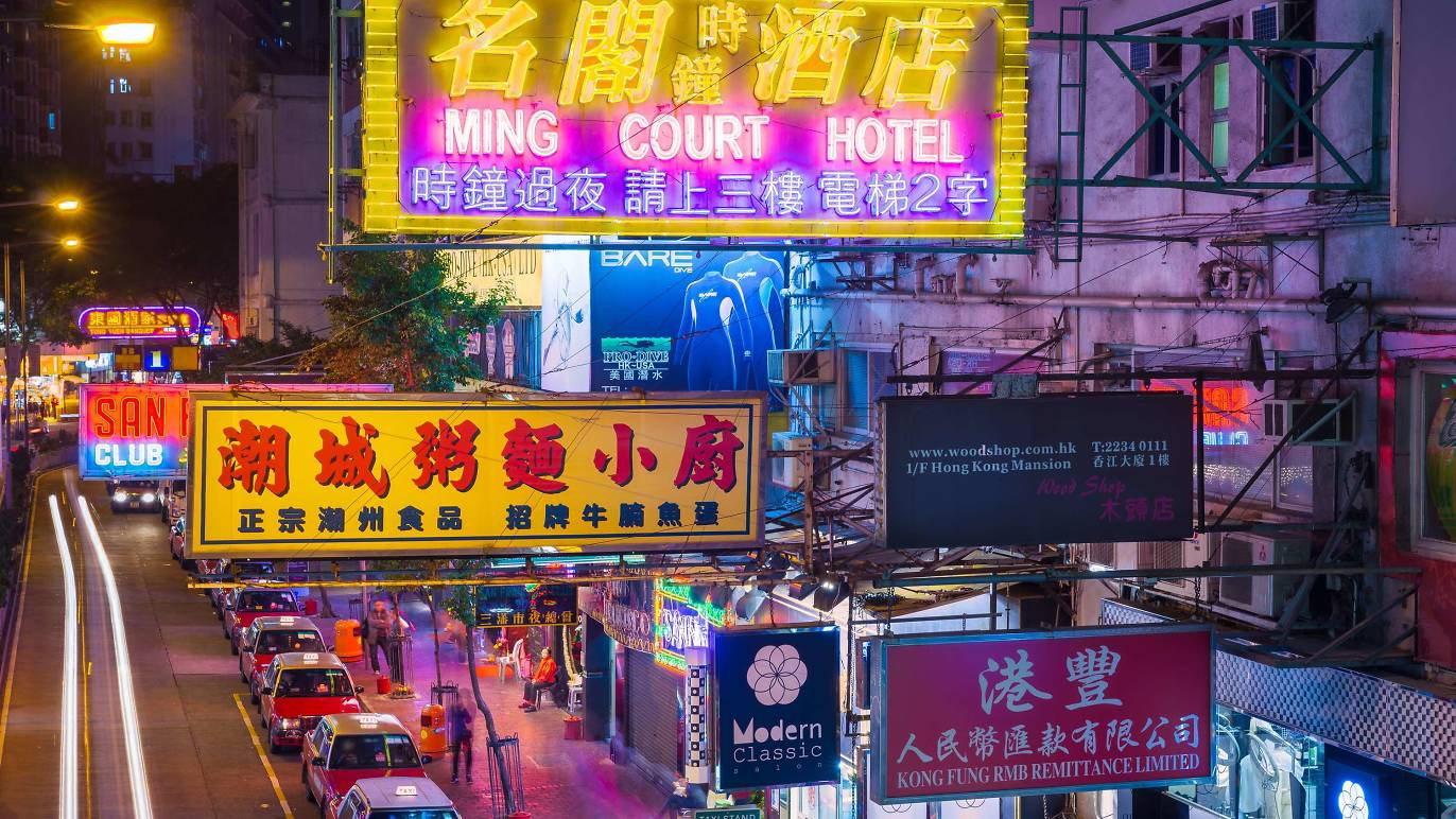 Wan Chai: The Ultimate Guide -