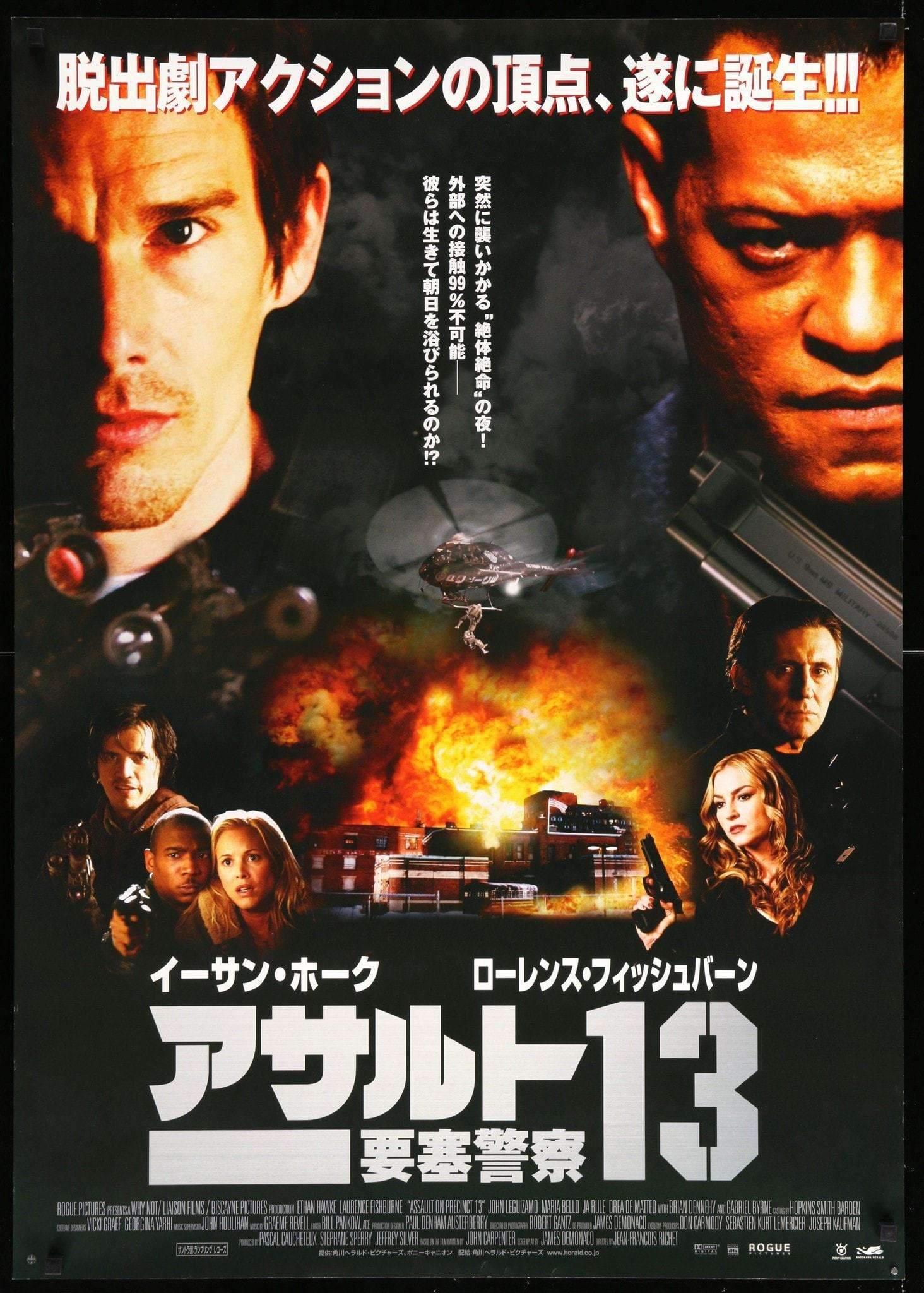 2005_Assualt On Precinct 13 Poster (1).jpg