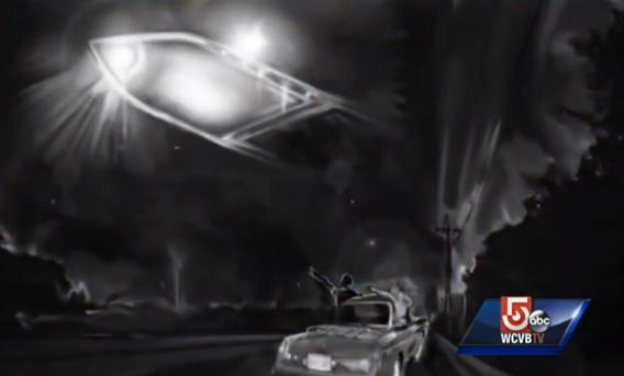 UFO Drawing (UFO Sightins Daily)