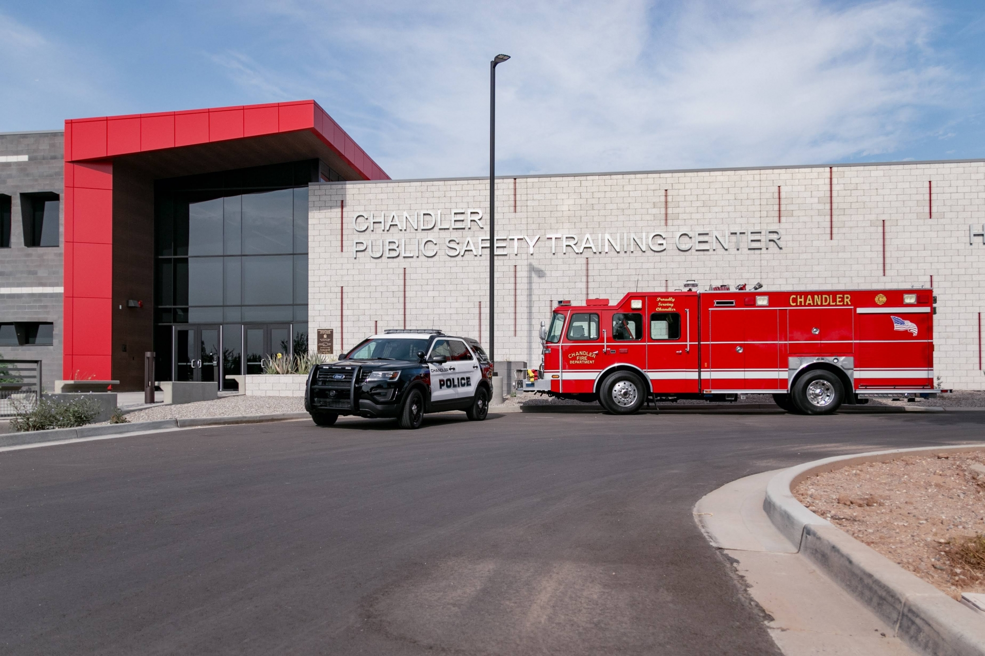 Public Safety Training Facility.jpg