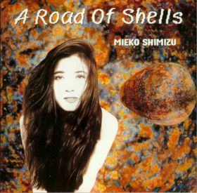 A road of shells   Released 1992