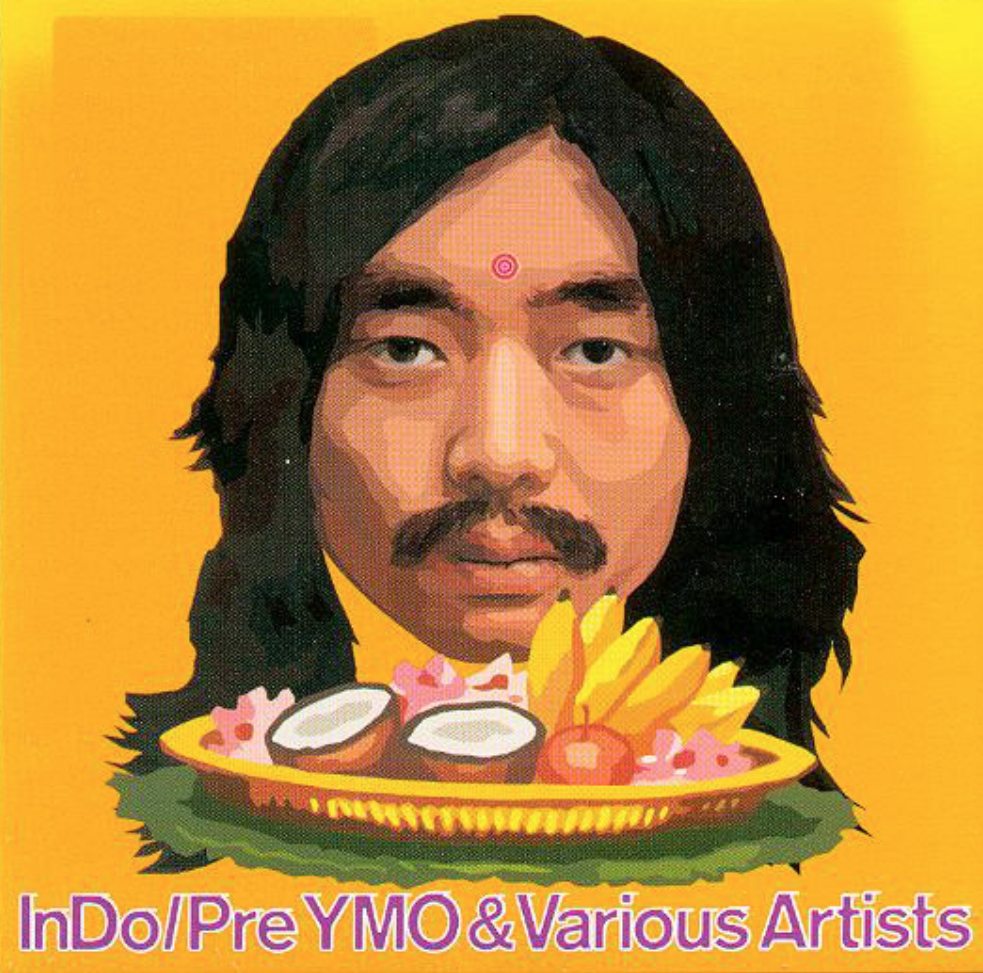 InDo/ Pre YMO&Various Artists   A rare unreleased track of YMO re-Mixed by various artists. Mieko Shimizu contributed one-remix as Apache 61.  Released 2000, February