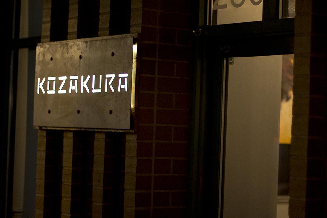 kozakura-sign-2.jpg