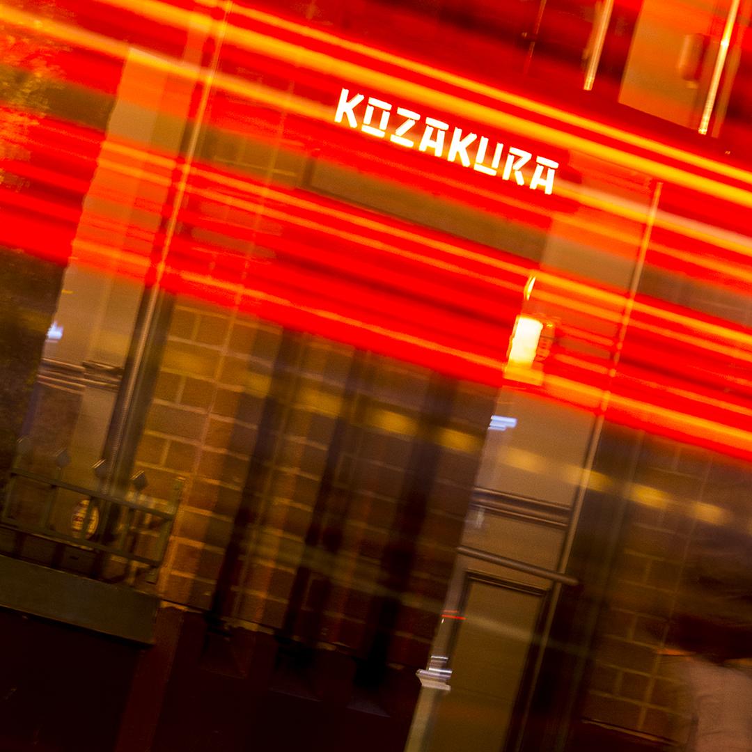 kozakura-sign-3.jpg