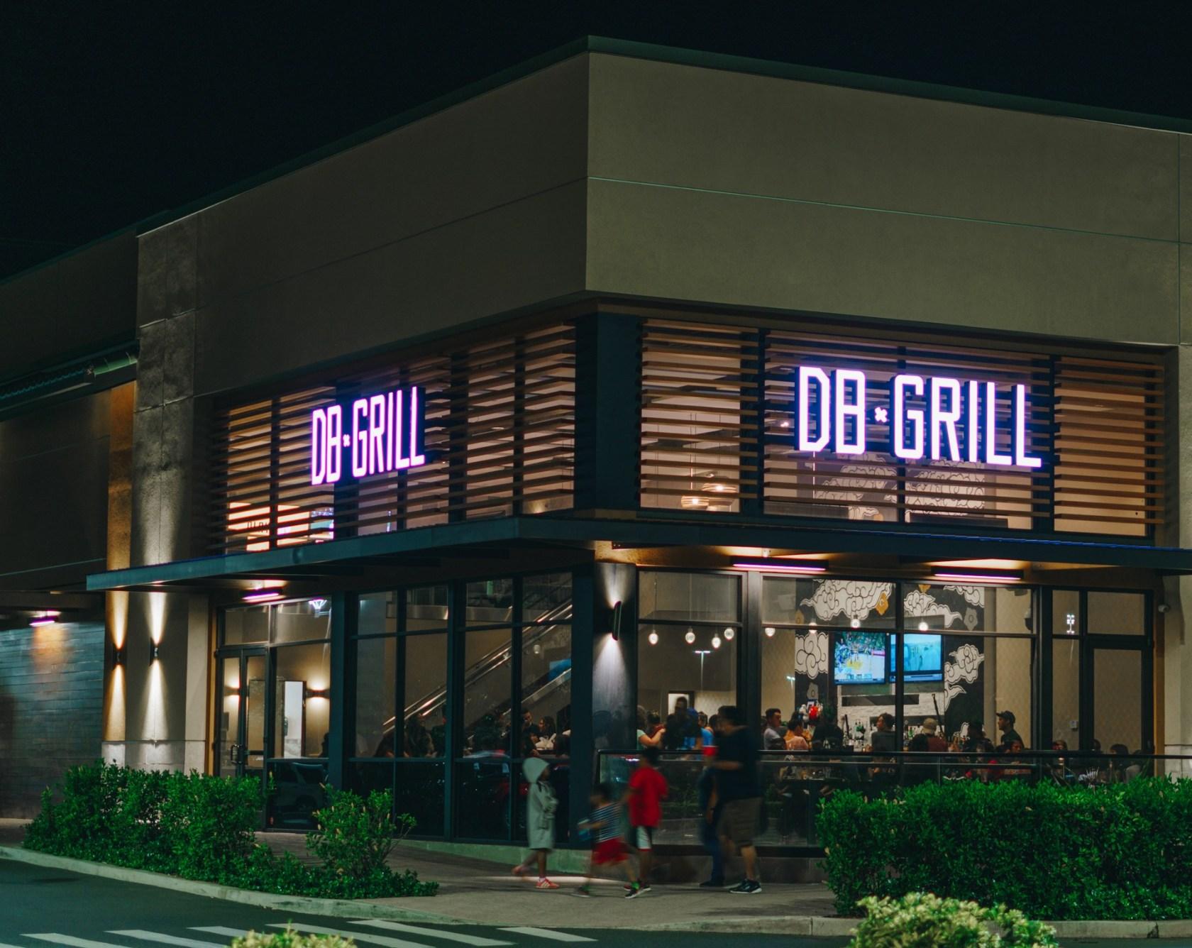 DBGrill-Exterior4.jpg