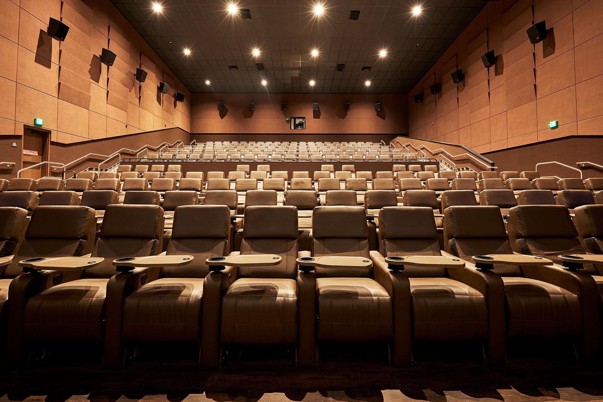 Theater Kapolei Commons