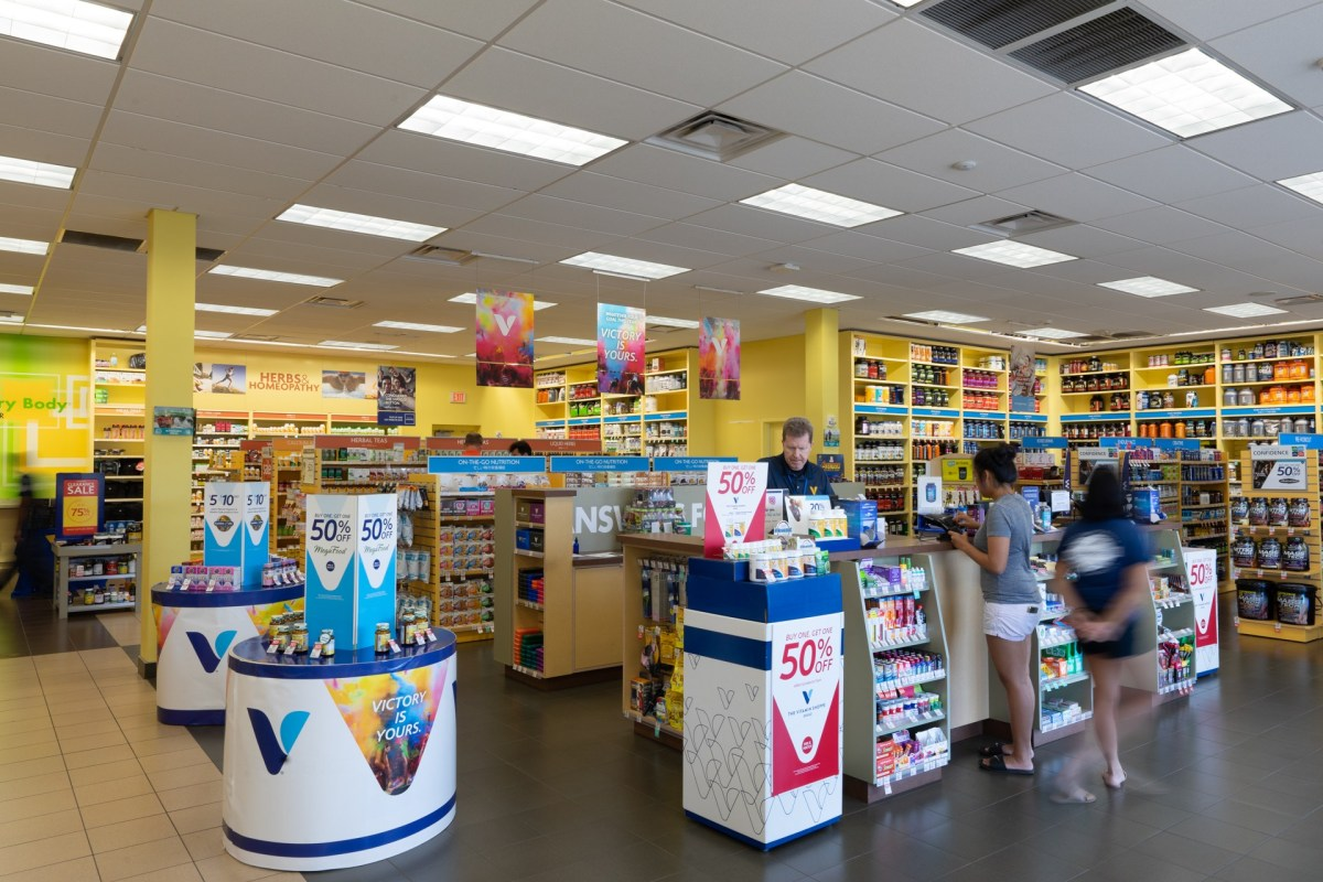 VitaminWorld-Interior1.jpg