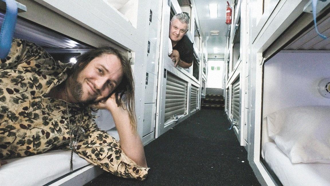 one-wild-ride-podcast-sleepbus-1.jpg
