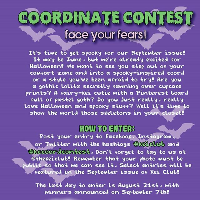 🦇Have you entered our Coordinate Contest yet? 👀🦇 Make sure to get your entries in before August 31st for a chance to win prizes from @cherry_cheezy @otaqapparel and @otomenekoshop ! 🖤💜🖤💜 Full details in the images as well as on our blog over at www.thekei.club! 🎃💀