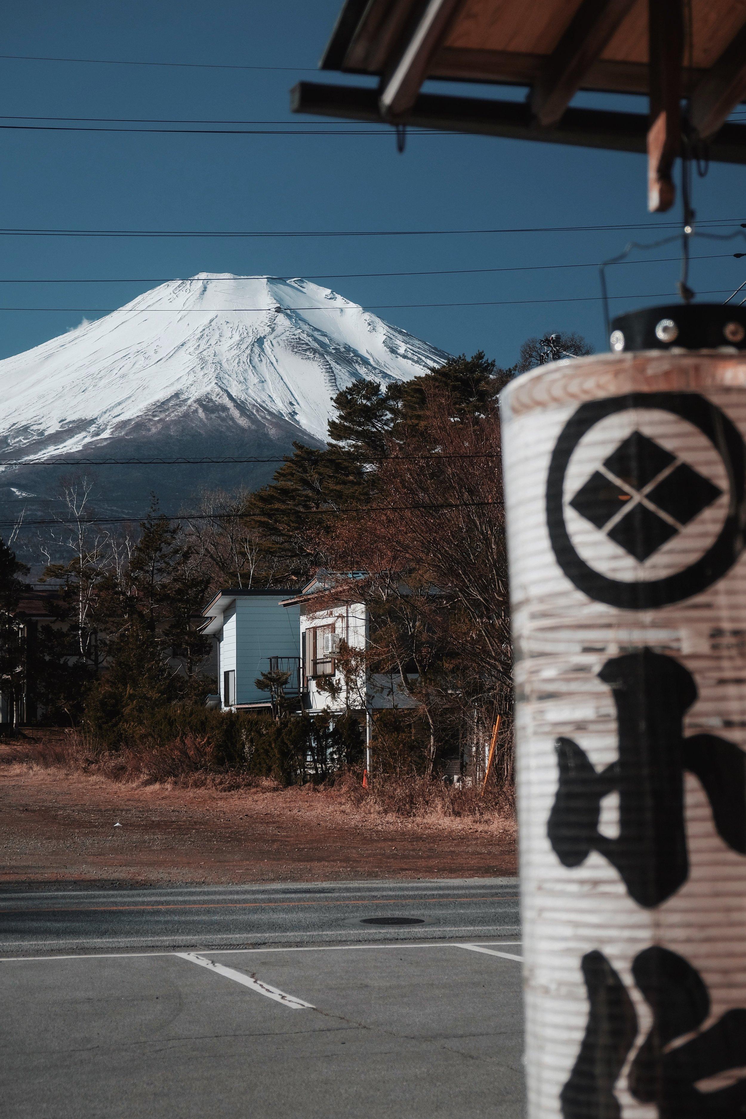 Houtou Fuji