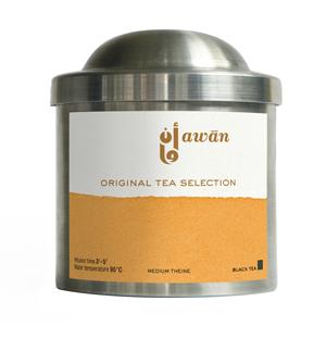 IMG_4160-tea-box--Darjeeling-vide.png