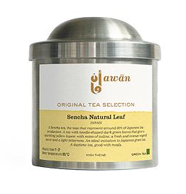 IMG_4160-tea-box-sencha-leaf.png