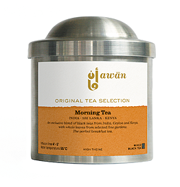 IMG_4160-tea-box-Morning-tea.png